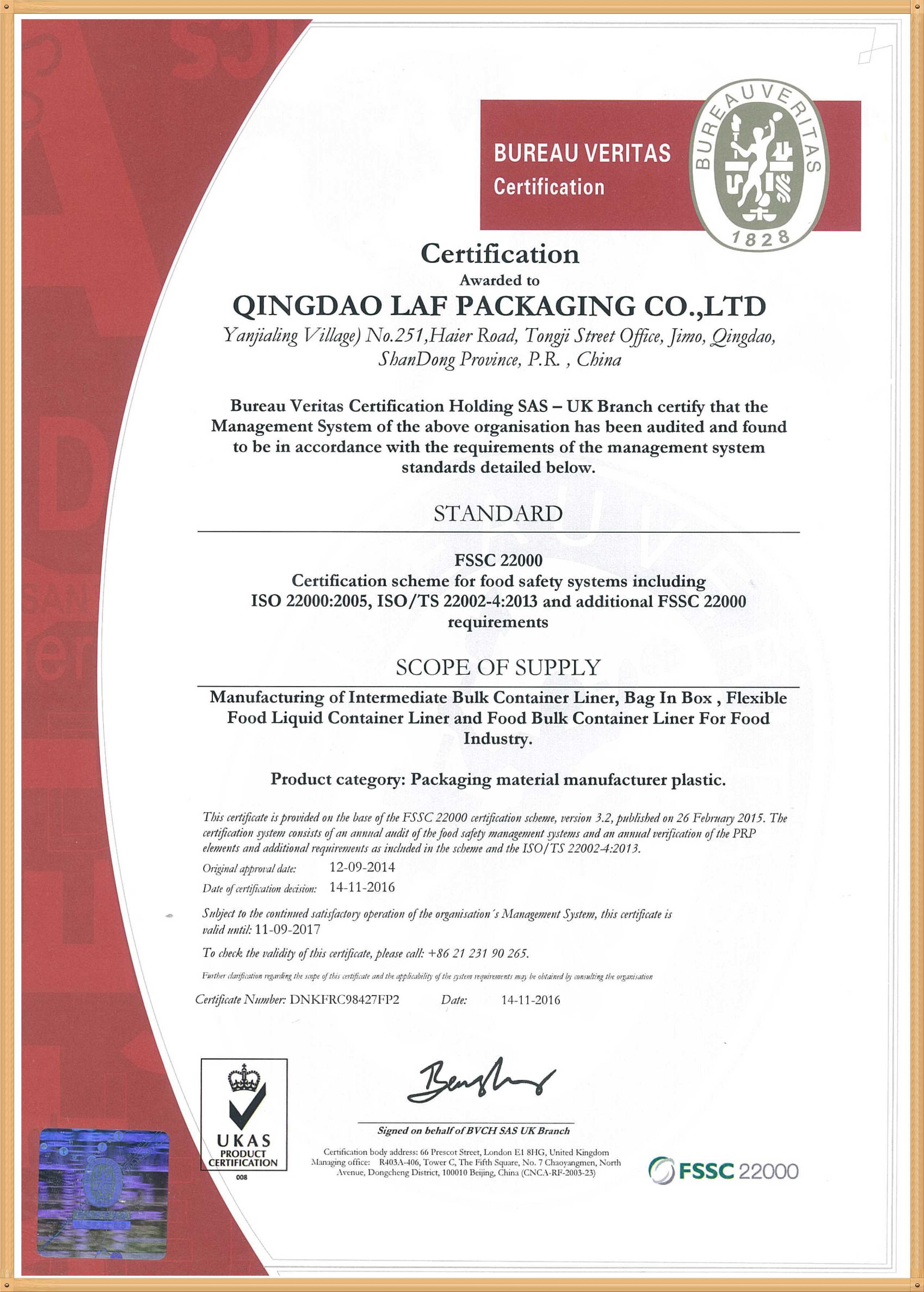 Qingdao LAF Packaging Co.,Ltd.