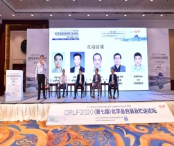 LAF Sponsored the 7th CPLF Forum (the 7th Chemical Packaging & Logistics Forum)